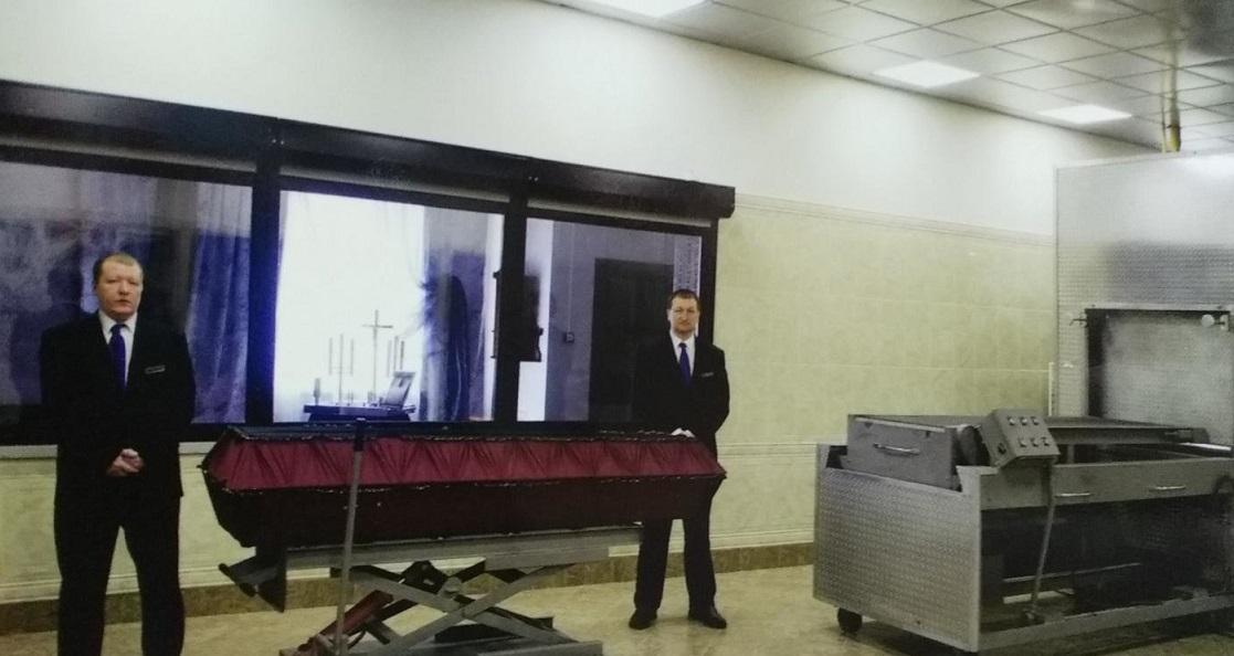 Кремация в Красноярске и крае